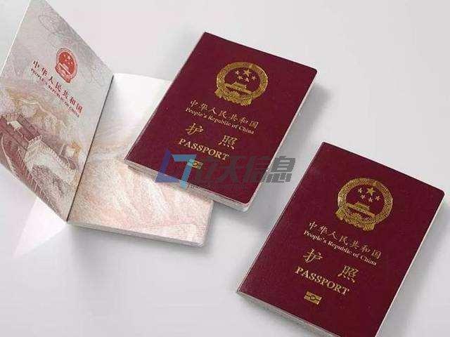 柬埔寨护照办理